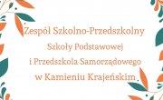 Zespół Szkolno-Przedszkolny Szkoły Podstawowej i Przedszkola Samorządowego w Kamieniu Krajeńskim